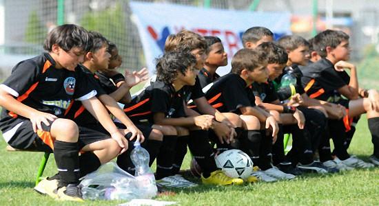 Как купить футбольную форму детскую
